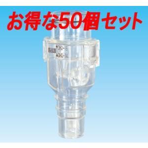 因幡電工 おとめちゃん DHB-1416 【50個セット】|rakurakumarket