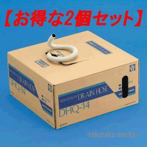 因幡電工 ハイクォリティードレンホース(耐候性) DHQ-14 【2巻セット】|rakurakumarket