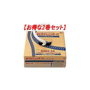 因幡電工 断熱ドレンホース(ソフトタイプ) DSH-14【2巻セット】|rakurakumarket