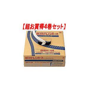因幡電工 断熱ドレンホース(ソフトタイプ) DSH-14【4巻セット】|rakurakumarket