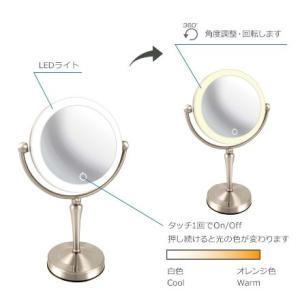 アイキャッチ EC005ZLXAC-5X 真実の鏡 Luxe 両面Z型|rakurakumarket