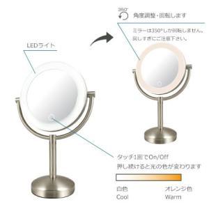 アイキャッチ EC012LXAC-5X 真実の鏡 Luxe 両面ビック型|rakurakumarket