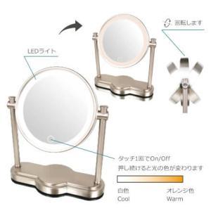 アイキャッチ EC014LXAC-5X 真実の鏡 Luxe クラシック型|rakurakumarket