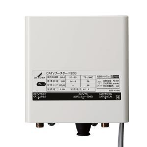 DXアンテナ CATV双方向ブースター(30dB形上りパス) F30G 770MHz帯双方向 (F30L1CHの後継品) rakurakumarket