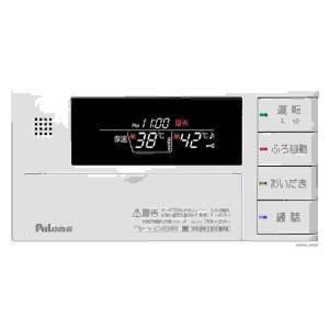 パロマ ガス給湯器 リモコン ミュージックインターホン ふろリモコン FC-125ADII|rakurakumarket