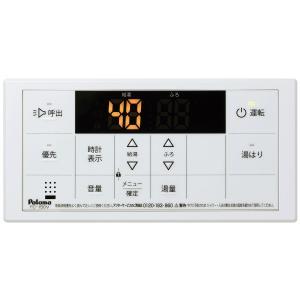 パロマ FC-150V  ボイスリモコン 浴室用|rakurakumarket