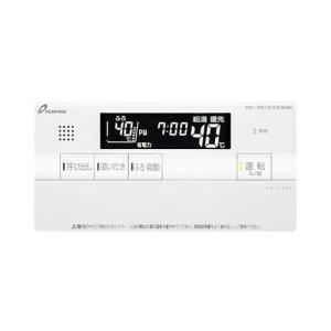 パーパス ガスふろ給湯器用リモコン 呼び出し機能付 浴室リモコン FC-700L|rakurakumarket