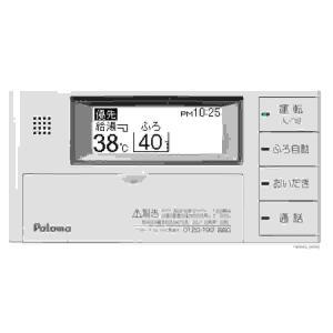 パロマ ガス給湯器 リモコン エネルック機能付 ふろリモコン FC-E125AD|rakurakumarket