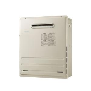 パロマ FH-1610AR プロパンガス用 ガスふろ給湯器 給湯+おいだき 据置  オート 16号|rakurakumarket