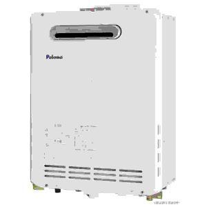 パロマ ガスふろ給湯器 設置フリータイプ フルオートタイプ 壁掛け型PS標準設置型 20号 FH-204AWAD|rakurakumarket