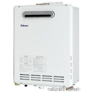 パロマ ガスふろ給湯器 設置フリータイプ オートタイプ 壁掛け型PS標準設置型 20号 FH-204AWD|rakurakumarket