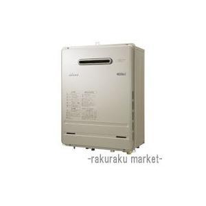 パロマ ガスふろ給湯器 エコジョーズ 設置フリータイプ オートタイプ 壁掛け型PS標準設置型 16号 FH-E166AWL|rakurakumarket