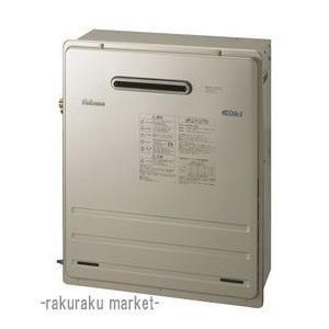 パロマ ガスふろ給湯器 設置フリータイプ フルオートタイプ 据置き設置型 16号 FH-E166FARL|rakurakumarket