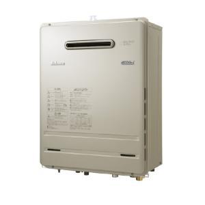 パロマ FH-E208AWL 都市ガス用  ガスふろ給湯器 給湯+おいだき 壁掛け エコジョーズ オート 20号|rakurakumarket