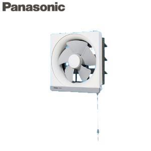 (送料無料)パナソニック FY-25PM5 一般用・台所用換気扇 金属製換気扇|rakurakumarket