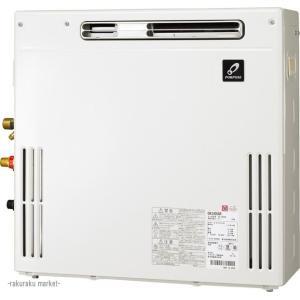 パーパス ガスふろ給湯器 GNシリーズ オート 屋外据置型 隣接&遠隔追いだき併用タイプ 20号 GN-2000AR-1|rakurakumarket