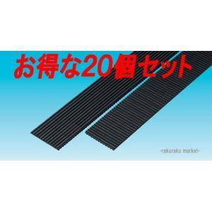 因幡電工 防振パット GPC-100-10 【20個セット】|rakurakumarket