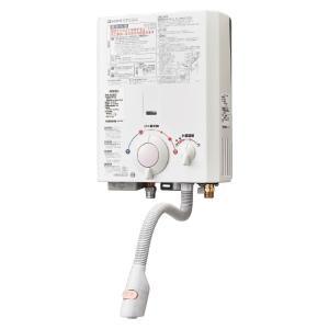 ノーリツ ガス瞬間湯沸器 GQ-531MW 小型湯沸器 台所専用 5号 屋内壁掛型 元止め式 (GQ-521MWの後継品)|rakurakumarket