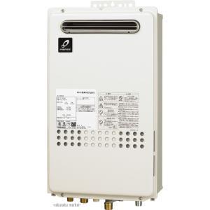 パーパス ガス給湯器 給湯専用 高温水供給式 GS-AWシリーズ 屋外壁掛型  20号 GS-2000AW|rakurakumarket