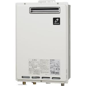 パーパス ガス給湯器 給湯専用 GSシリーズ 屋外壁掛型  20号 GS-2000W-1|rakurakumarket