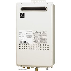 パーパス ガス給湯器 給湯専用 高温水供給式 GS-AWシリーズ 屋外壁掛型  24号 GS-2400AW|rakurakumarket