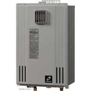 パーパス ガス給湯器 給湯専用 エコジョーズ GSシリーズ 屋外壁掛型  20号 GS-H2000W-1|rakurakumarket