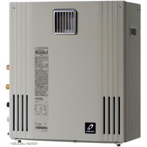パーパス ガスふろ給湯器 エコジョーズ GXシリーズ オート 屋外据置型 設置フリー 20号 GX-H2000AR-1|rakurakumarket