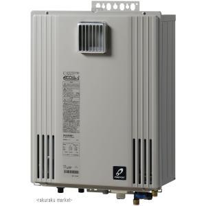 パーパス ガスふろ給湯器 エコジョーズ GXシリーズ オート 屋外壁掛型 設置フリー 20号 GX-H2000AW-1|rakurakumarket