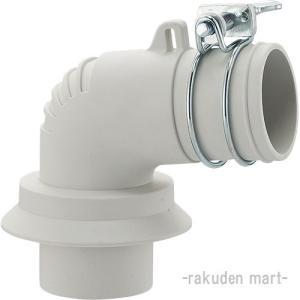 (キャッシュレス5%還元)三栄水栓 SANEI H5540F 洗濯機排水トラップエルボ 洗濯機用