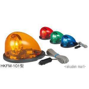 パトライト PATLITE HKFM-101G-Y 流線型回転灯 黄            |rakurakumarket