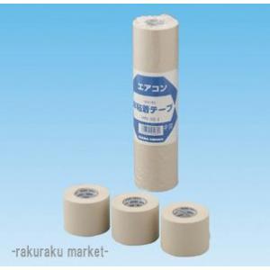 (キャッシュレス5%還元)因幡電工 非粘着テープ  HN-50-W ホワイト 【5個セット】|rakurakumarket