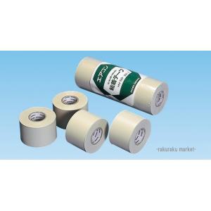 因幡電工 粘着テープ 薄厚タイプ HV-50-I アイボリー 【80個セット】|rakurakumarket