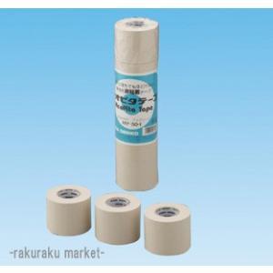 因幡電工 非粘着テープ ネオピタテープ HY-50-I アイボリー 【120個セット】|rakurakumarket