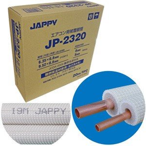 ジャッピー JAPPY JP-2320 ペアコイル|rakurakumarket