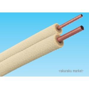 オーケー器材 ペアコイル 2分4分 新冷媒対応 20m K-HP24E|rakurakumarket