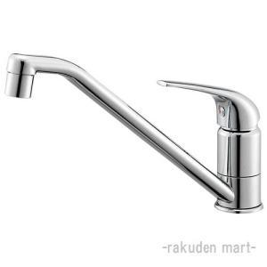 (キャッシュレス5%還元)(送料無料)(在庫有)三栄水栓 K87011JV-13 シングルレバー式 ワンホール混合栓 キッチン用|rakurakumarket