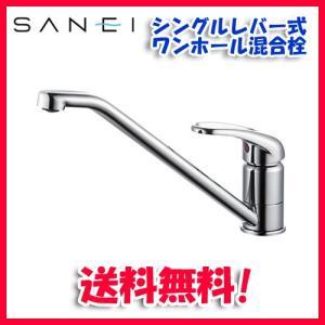 (送料無料)(在庫有)三栄水栓 K87110JV-13 シングルレバー式 ワンホール混合栓 キッチン用|rakurakumarket