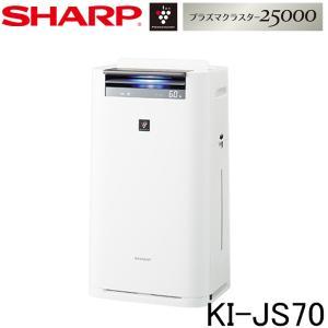 (送料無料)シャープ KI-JS70-W 加湿空気清浄機 ホワイト系|住設と電材の洛電マート PayPayモール店