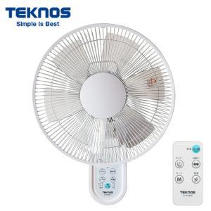 テクノス KI-W280R 30cm壁掛けフルリモコン扇風機|rakurakumarket