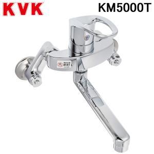 (送料無料)(在庫有)KVK KM5000T シングルレバー式混合栓 フルメタルシリーズ|rakurakumarket