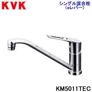 (キャッシュレス5%還元)(送料無料)(在庫有)KVK KM5011TEC 流し台用シングルレバー式混合栓(eレバー)|rakurakumarket