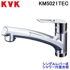 (送料無料)KVK KM5021TEC 流し台用シングルレバー式シャワー付混合栓 eレバー