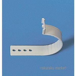 因幡電工 片サドル 空調冷媒管用 KS-20-I【10個セット】|rakurakumarket