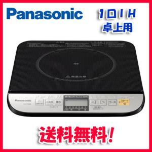 (キャッシュレス5%還元)(送料無料)パナソニック KZ-PH33-K 卓上 IH調理器 1口 ブラック|rakurakumarket