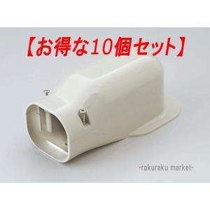 因幡電工 スリムダクトLD ウォールコーナー LDW-70-I アイボリー 【10個セット】|rakurakumarket