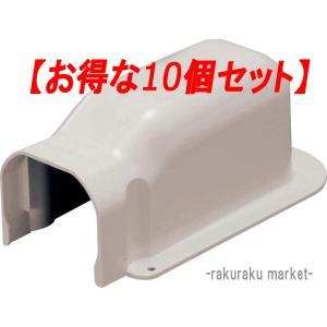 因幡電工 スリムダクトLD ウォールコーナー LDWA-70-I アイボリー 【10個セット】|rakurakumarket