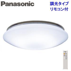 (キャッシュレス5%還元)(送料無料)パナソニック LHR1821NH LEDシーリングライト 調光(単色)タイプ 〜12畳 リモコン付 rakurakumarket