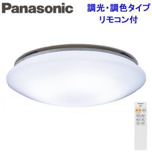 (キャッシュレス5%還元)(送料無料)パナソニック LHR1860H LEDシーリングライト 調光・調色タイプ 〜6畳 リモコン付 rakurakumarket
