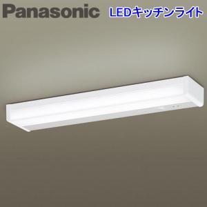 (送料無料)パナソニック LSEB7102 LE1 壁直付型・棚下直付型 LED(昼白色)キッチンライト コンセント付・拡散タイプ 蛍光灯FL20形1灯器具相当 rakurakumarket