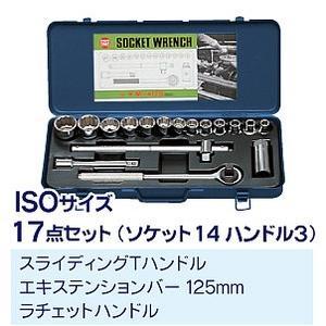 (キャッシュレス5%還元)マーベル MARVEL 作業工具 ソケットレンチセット ISOサイズ 17点セット M-417S|rakurakumarket